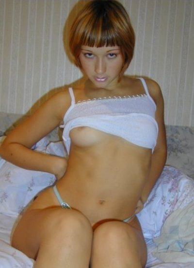 Проститутка Арина